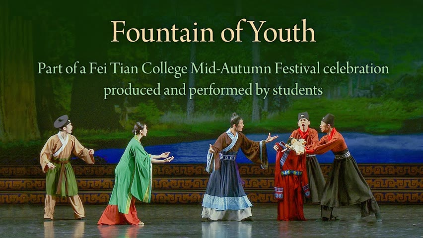 Shen Yun Creations: Fountain of Youth | Classical Chinese Dance Story