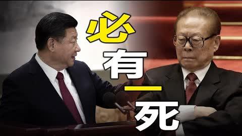 🔥🔥預言:他即將落馬❗習近平作戰計劃曝光❗海航陳峰被捕 劍指江曾❗
