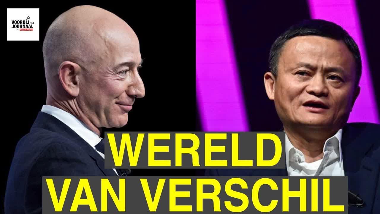 Jeff Bezos vs Jack Ma; beide rijk, maar een wereld van verschil