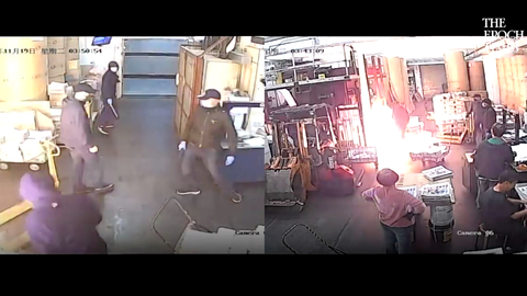 ARSON ATTACK AT EPOCH TIMES NEWSPAPER'S PRINT SHOP
