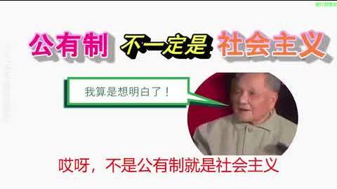 袁騰飛開智短視頻,黨國有的是錢,就是不給老百姓花!!