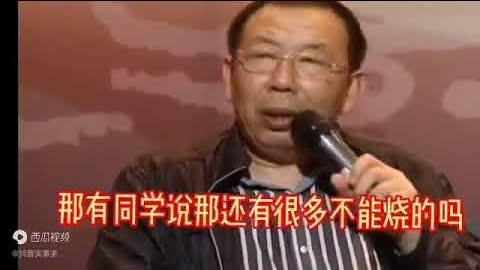 中国的建筑寿命顶多只有50年!!你知道吗??因为中国政府执行的施工标准就这么不要脸!!你还会买房子吗??