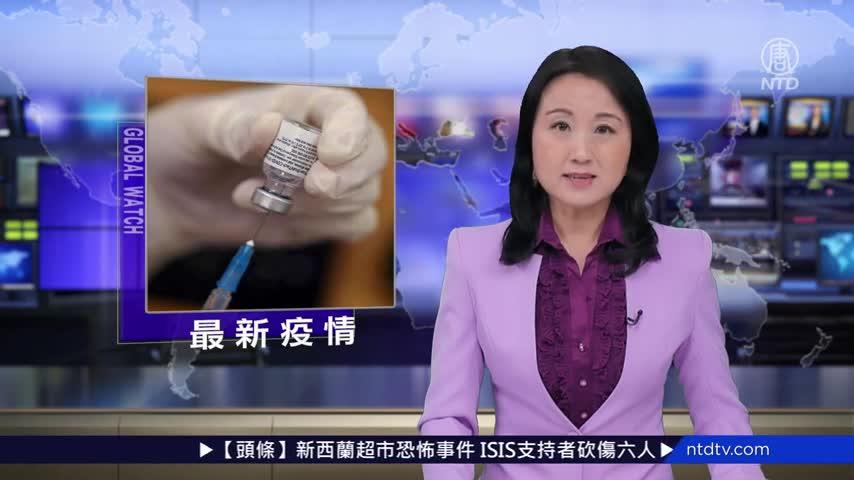 【最新疫情】韓國通報首例Mu變異株病例 男團接連集體染疫|#新唐人新聞