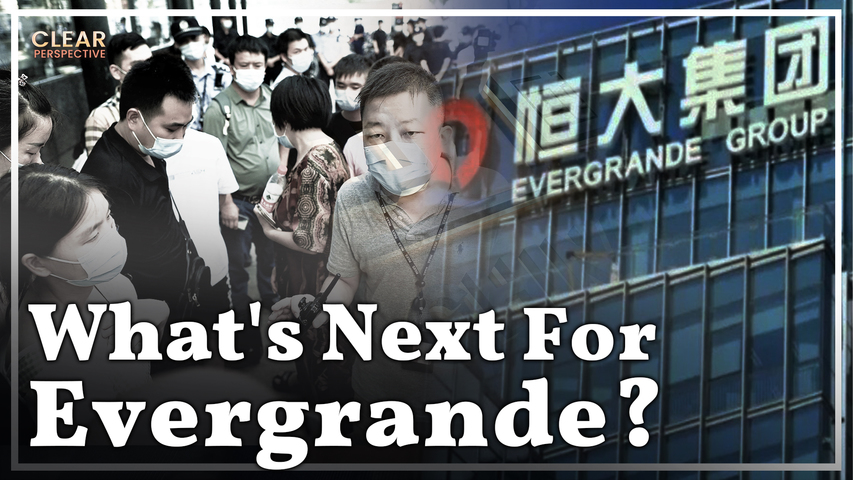 Local Governments in China Take New Actions Towards Evergrande; US Debt Ceiling Fight