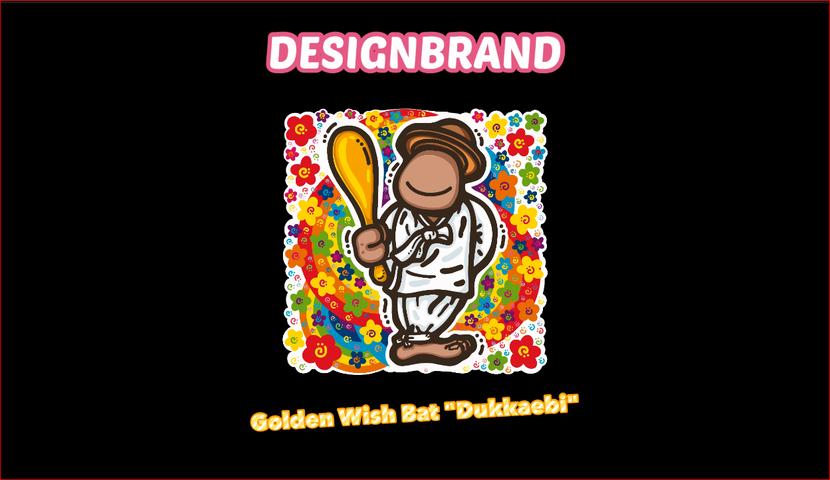 "Golden Wish Bat ""Dukkaebi""   황금 소원 방망이 두깨비   DESIGNBRAND Paulo"