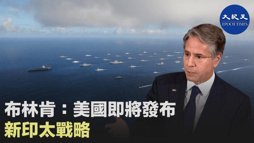 美前情報高官: 國防部需結構調整 應對中俄
