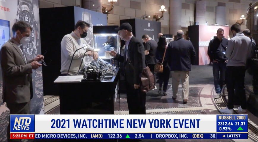 2021 WatchTime New York Event