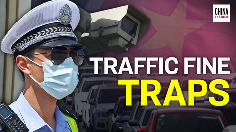 Police Set Numerous Traps to Profit from Traffic Fines