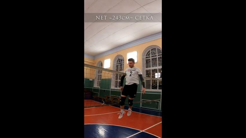 Волейбол от первого лица | Volleyball first person 🏐 | Zaytsev challenge | #shorts
