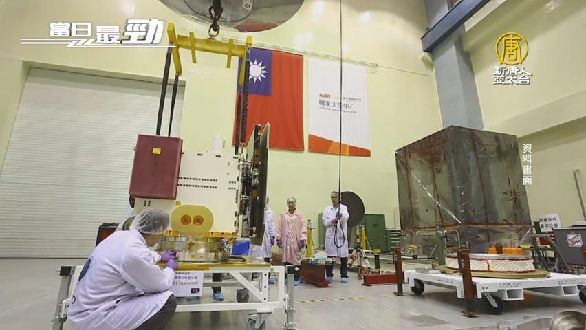 🔥低軌衛星6G起飛 總統:台灣要打造太空國家隊│SpaceX低軌衛星與日合作 帶旺台鏈│20210914【新唐人產業勁報】
