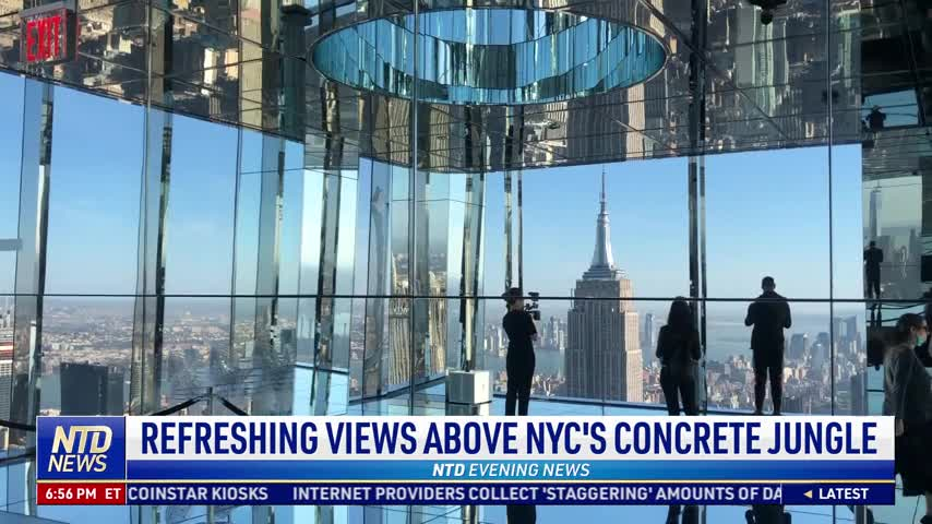 Refreshing Views Above NYC's Concrete Jungle