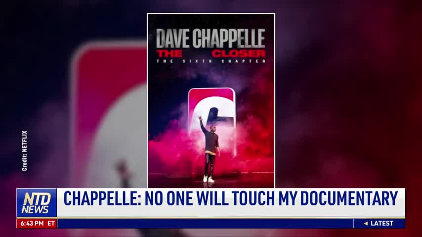 Chappelle: No One Will Touch My Documentary