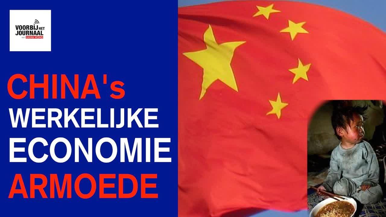 Werkelijke China economische situatie en armoede