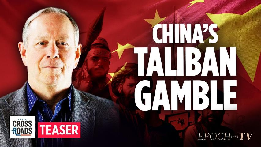 Bill Gertz: China Is Entering the 'Graveyard of Empires' In Gamble With Taliban