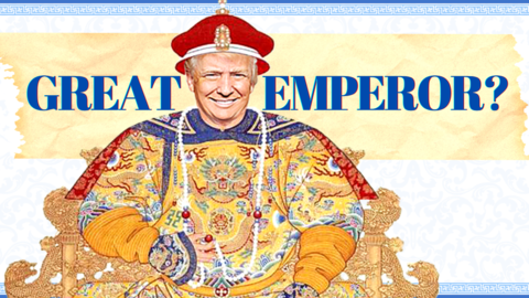 What Makes A Great Emperor, President, Or Leader