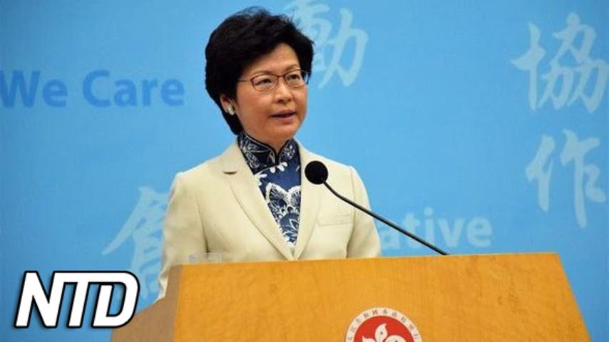 Hongkongs ledare Carrie Lam försvarar lagändringsförslaget om integritetslagen | NTD NYHETER