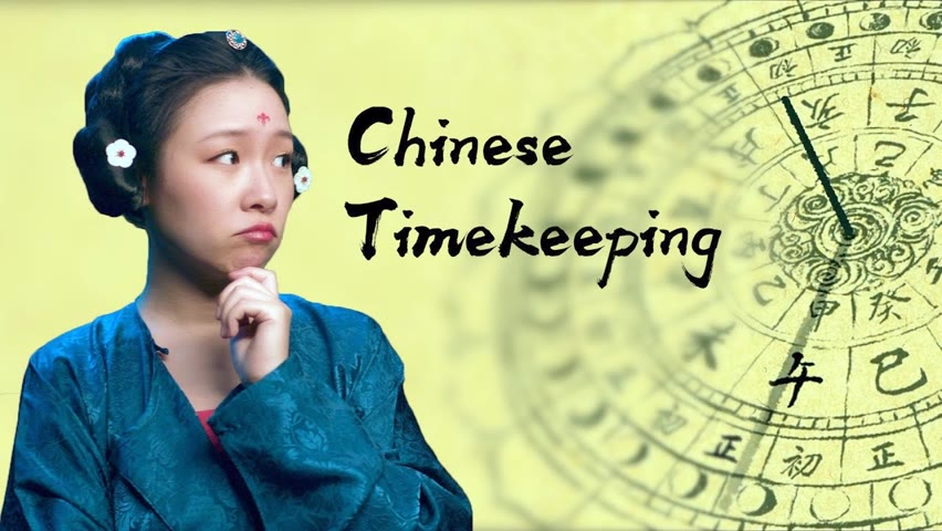 How Ancient Chinese Kept Time | Chinese Timekeeping System