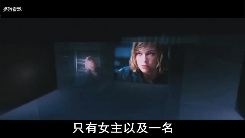 《生化危机2:启示录》女主被改造成生化战士拥有了非凡的超能力战场上无人能敌,使命是寻找事故中的幸存者