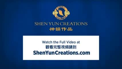 Tchaikovsky Violin Concerto - Catherine Zhang and Shen Yun Symphony Orchestra