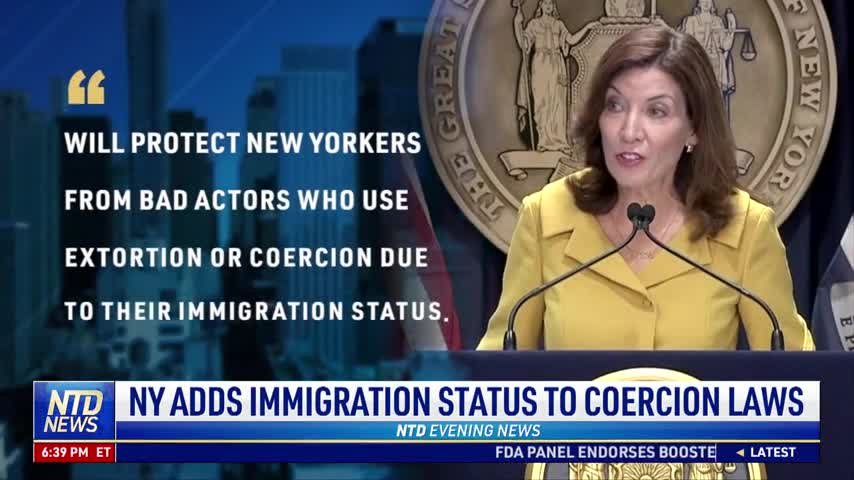 NY Adds Immigration Status to Coercion Laws