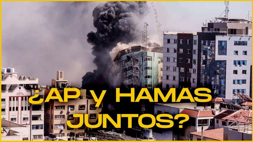 ¿Qué pasó en la sede de AP y al Jazeera en Gaza? | La ambigüedad de la administración Biden
