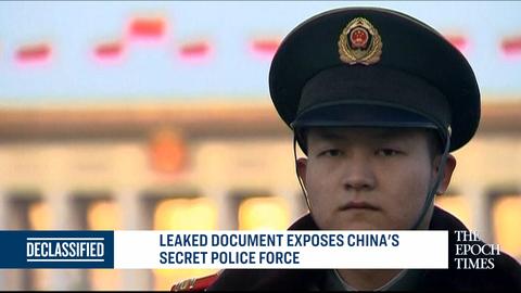 Leaked Document Exposes China's Secret 'Gestapo'