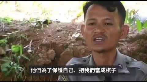 BBC中文】枪手杆子里出的政权,只有靠枪杆子结束!緬甸武裝抵抗組織愈發壯大。