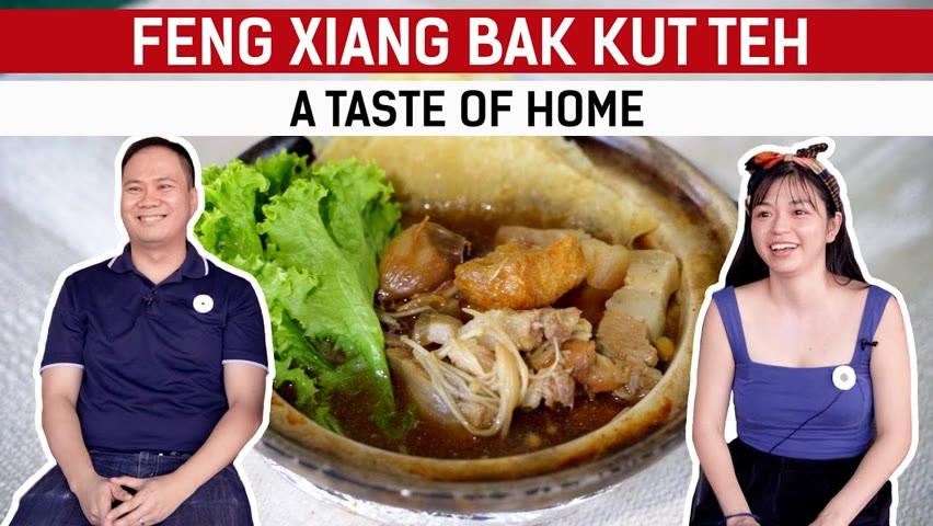 A Taste Of Home : Feng Xiang Authentic Klang Bak Kut Teh - Food Stories