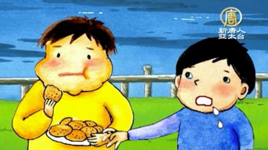 漢字動畫《悠遊字在》: 說盜賊