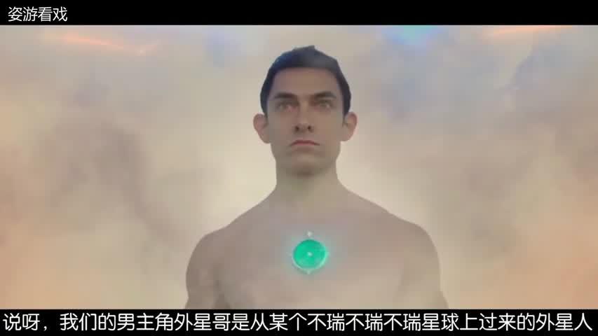 外星人降临地球,为找回飞船通讯器,闹出一幕幕搞笑事情