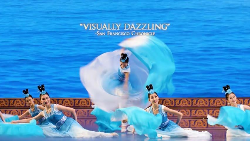 Shen Yun 2018 Official Trailer 2