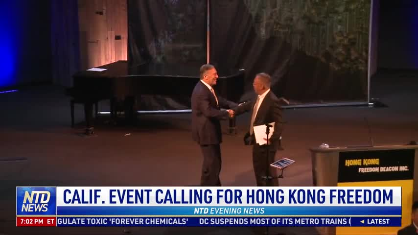 California Event Calling for Hong Kong Freedom