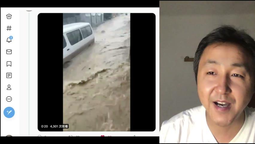 北京下暴雨开启看海模式,谁说没有下水道?地铁就是下水道!