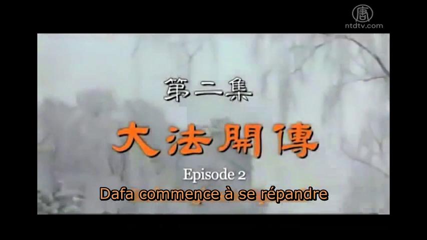Maintenant et pour le futur - L'histoire du Falun Gong (2): Dafa commence à se répandre