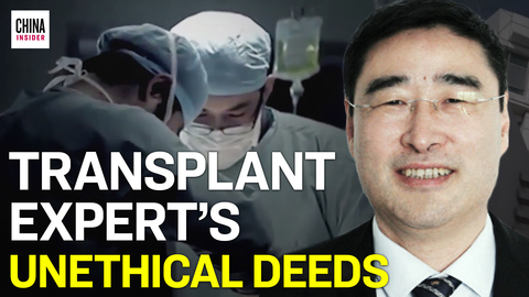 Another Organ Transplant Expert Leaves Behind Unethical Deeds
