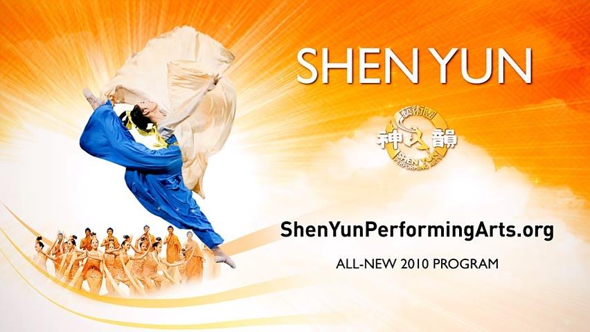 Shen Yun 2010 Trailer