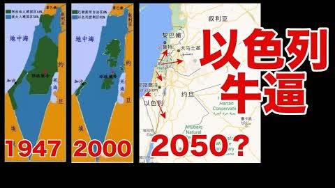 哈马斯惹怒以色列,中东再燃烽烟!打!打个大西瓜!