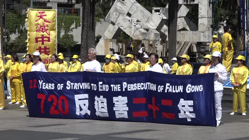 Northern California Falun Gong Practitioners Call for an End to 22-Year Persecution