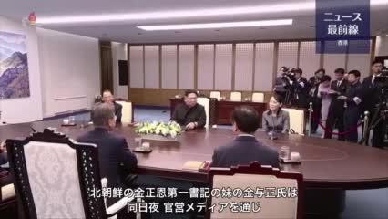 【焦点速達】北朝鮮が特殊ミサイル連隊を設置して3日間で2度も弾道ミサイルを試射した。韓国がSLBMの発射実験を行って対抗したことに対し、北朝鮮の金与正氏は韓国は二国間関係を破壊すると脅す