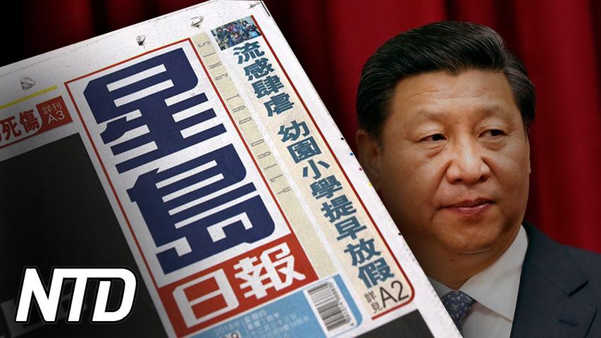 Kinaexpert om tidningen Sing Tao som utländsk agent | NTD NYHETER