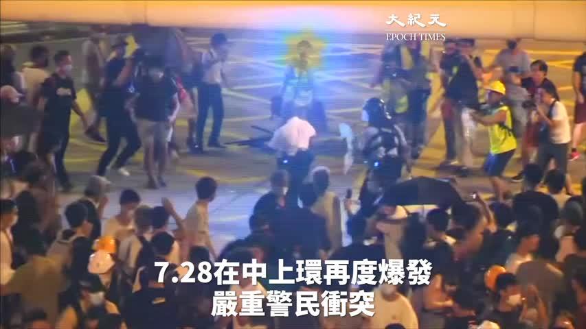 有勢力逼中共中央出兵香港 目標是衝著習近平而來