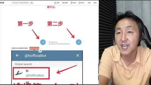 频道调整公告:跟我玩虚拟币的朋友关注副频道,顺便讲解注册PI币HI币所遇到一些问题。
