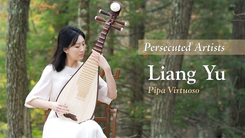 Shen Yun Pipa Virtuoso: The Story of Liang Yu