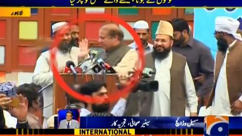 Man throws shoe at former Pakistan PM