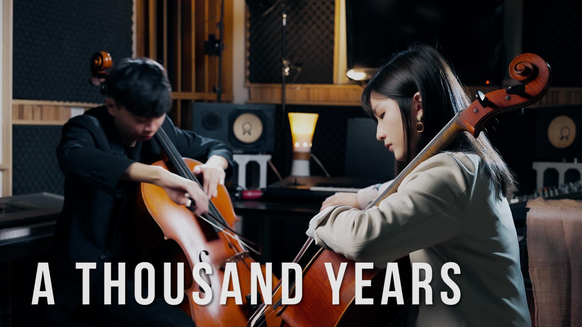 《A Thousand Years》- Christina Perri - Cello Duet 大提琴二重奏『Cover by YoYo Cello』 ft.蔡馥伃Fuyu