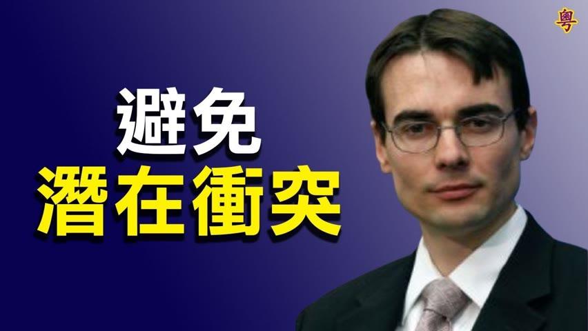 """美日印澳舉行""""四方安全對話"""" CNN:台灣是關鍵議題之一;CPTPP成兩岸新戰場 學者解讀勝負局勢【希望之聲粵語-粵覽新聞-2021/09/25】"""