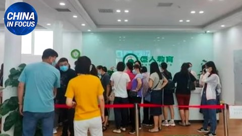 NTD Italia: Cina, problemi anche con le banche per chi difende i diritti umani