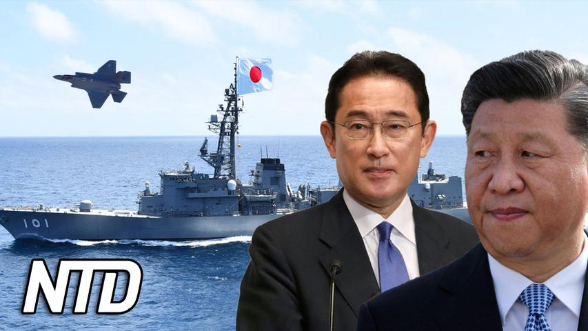 Japan försöker avskräcka den kinesiska regimen | NTD NYHETER