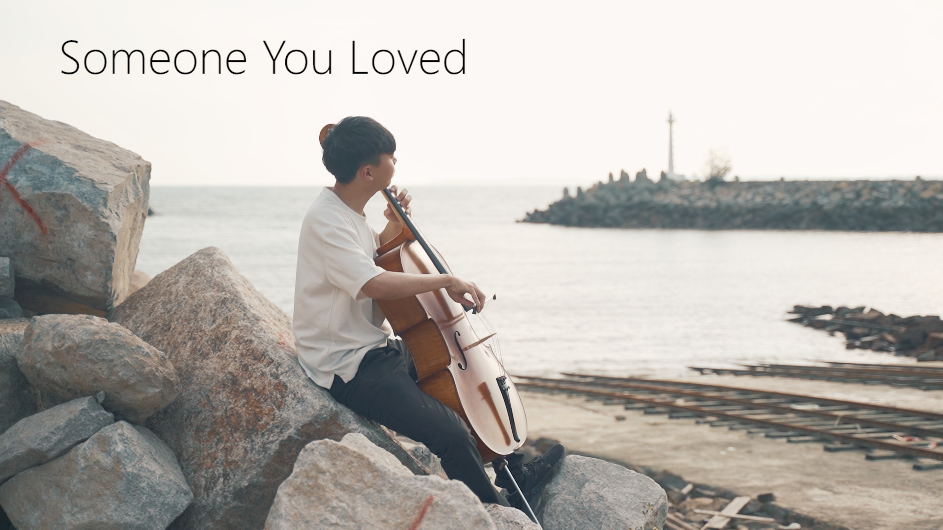 Someone You Loved by Lewis Capaldi,  《曾深愛過的人》Cello Cover 大提琴演奏 『cover by YoYo Cello』