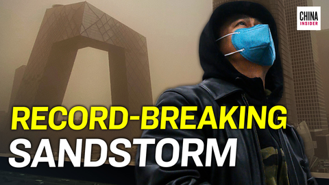 Worst Sandstorm in a Decade Blankets Beijing and Northern China